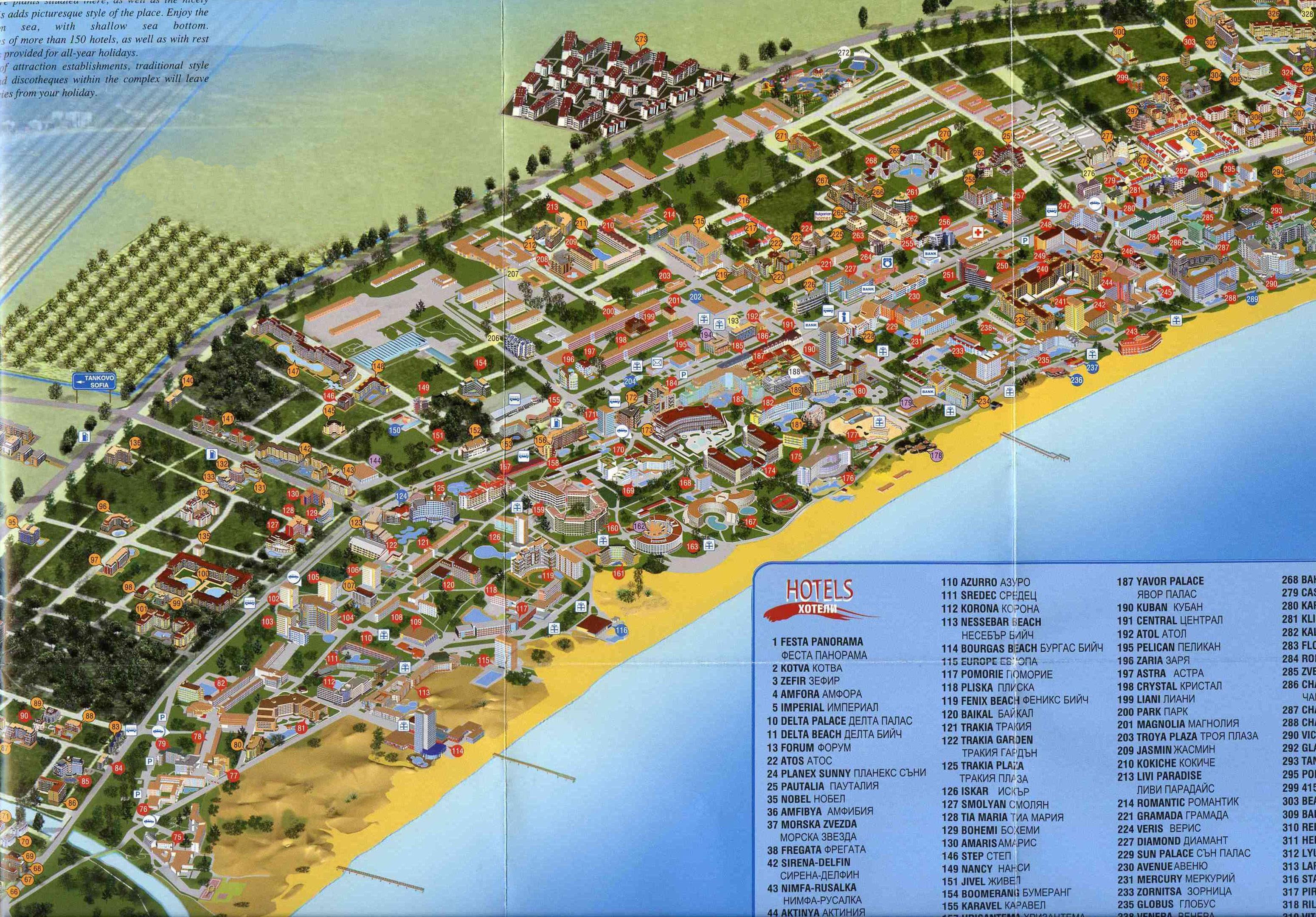 Карта отелей на солнечном берегу