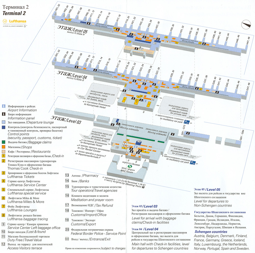 план схема аэропорта в мюнхене
