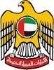 герб Объединенных Арабских Эмиратов (ОАЭ)
