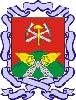 герб Новомосковск Тульской области России