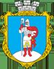 герб Канев Украина