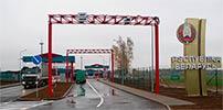 Пограничный переход Григоровщина Беларусь