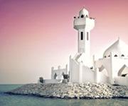 мечеть в Аль-Хобаре