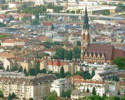 недвижимость в Вене купить