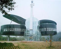 дом-рояль в китае