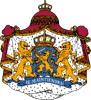 герб Нидерландов (Голландии)