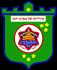 герб Тель-Авив Израиль