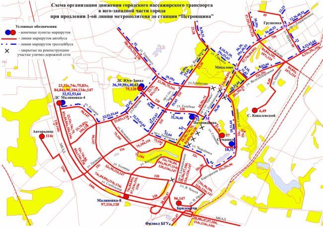 Московской линии метро в
